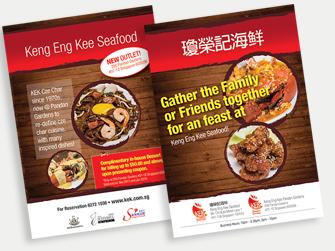Flyer Design for KEK