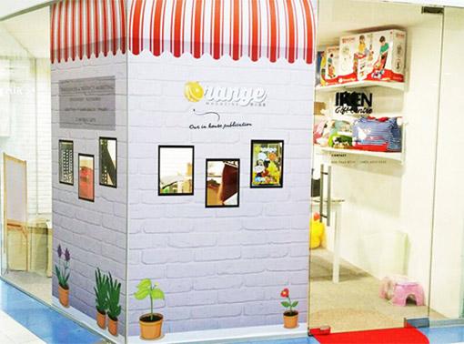 Gift Centre