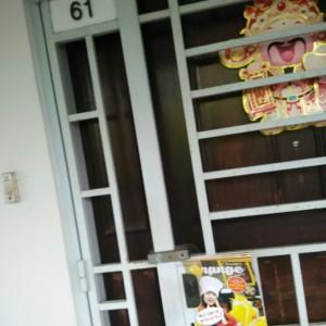 Types of Flyer Distribution | HDB Door to Door | Street Engagement | Lucky Draw & Types of Flyer Distribution | HDB Door to Door | Street Engagement ...